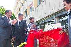 Instituto Confúcio da Universidade de Aveiro já está de portas abertas