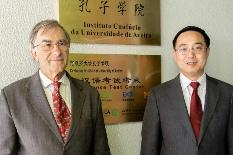 Embaixador da China visita Universidade de Aveiro